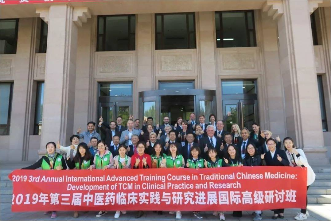 Advanced training in TCM China 2019